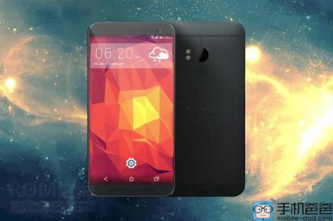 Se filtran especificaciones del que podría ser el nuevo HTC O2