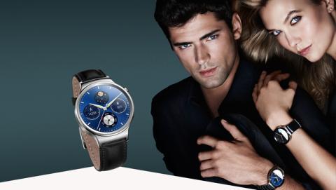 Tras mucha espera Huawei Watch pronto se podrá comprar