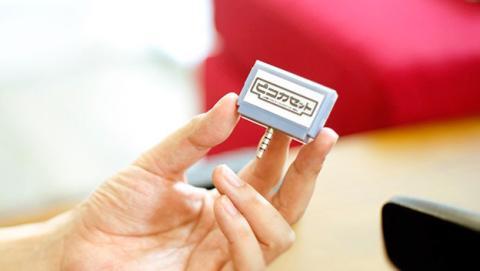 Pico Cassette, un cartucho para usar juegos retro en tu móvil
