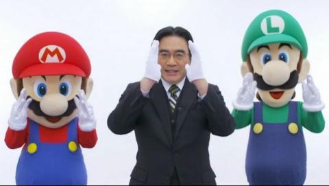 Nintendo NX será híbrido de consola de sobremesa y portátil
