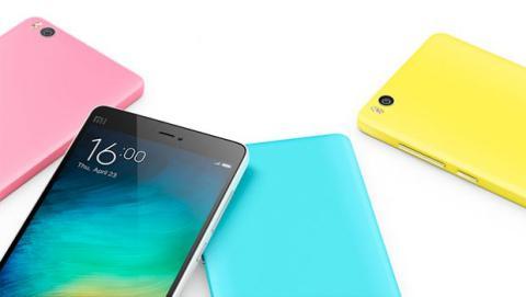 En esta oferta tambien encontrarás el Xiaomi Mi4i más barato