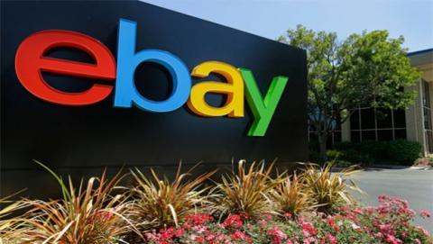 El SuperWeekend de eBay ofrece descuentos de hasta el 60%