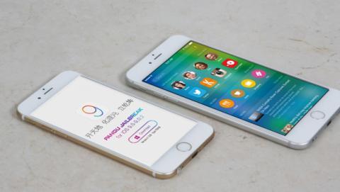 Apple acaba con el jailbreak de Pangu con su nuevo iOS 9.1