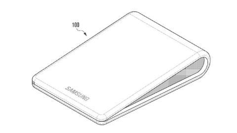 Project V, el móvil con pantalla plegable de Samsung