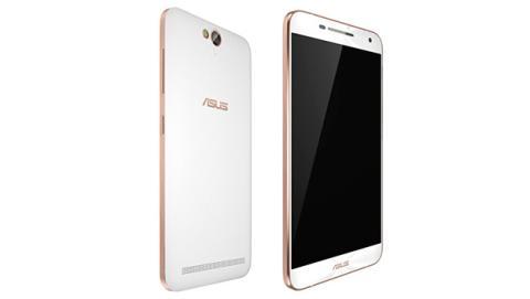 Asus Pegasus 2 Plus. Smartphone de gama media a buen precio