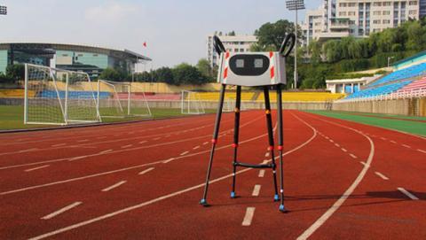 robot cuadrúpedo récord