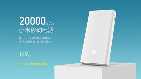 Nuevo Xiaomi Mi Powerbank: 20.000 mAh y carga rápida por 22€