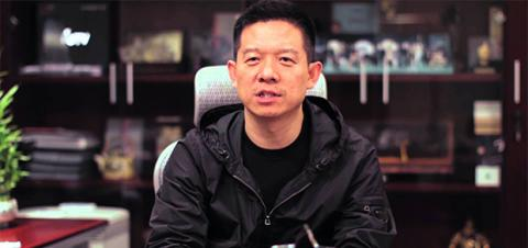 Jia Yueting (Youtube)