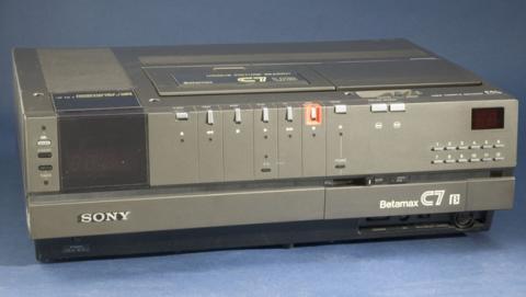 reproductor Betamax