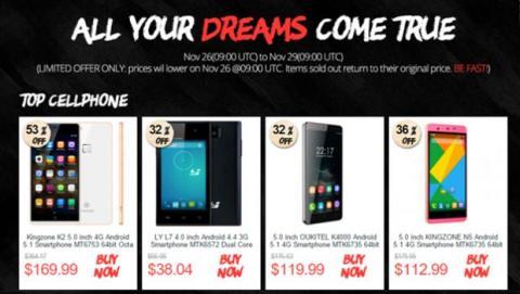 Los Dream Products podrán tener mayor descuento en durante el Black Friday