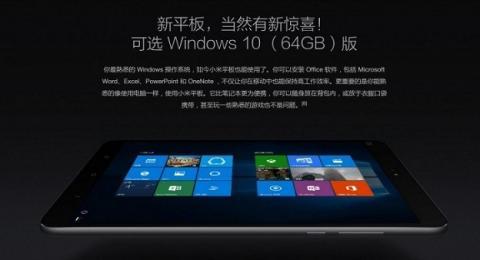 Tablet Xiaomi con Windows 10.