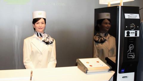 robots hotel