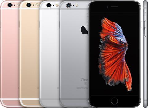 Colores iPhone 6S Plus