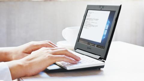 Portabook, un portátil con un teclado de 12 pulgadas.
