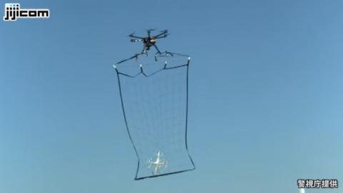 Este dron de la policía de Tokio caza drones con una red