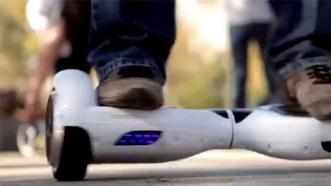 gadget smartgyro X1
