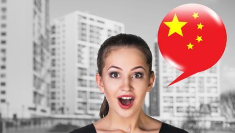 app aprender chino gratis, mejor app aprender chino, aplicacion aprender chino, aprender chino movil