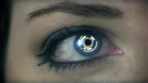 Cajero automatico con escaner de ojo