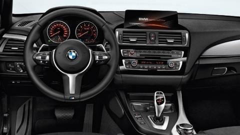 Prueba gratis el nuevo BMW Serie 1, el compacto más deportivo y ecológico