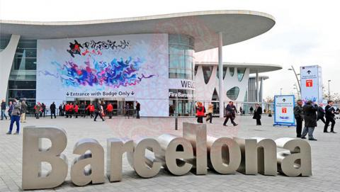 Oukitel confirma su asistencia al MWC 2016 de Barcelona