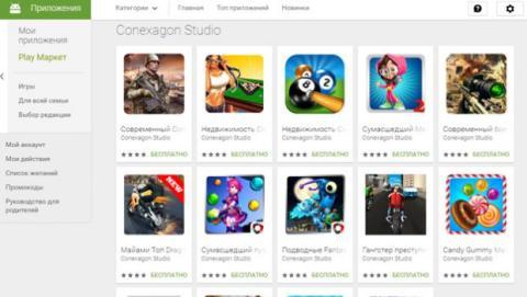 juegos infectados en Google Play
