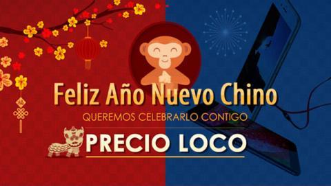 Llega la gran fiesta de los descuentos del Año Nuevo Chino