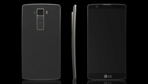 Características y rendimiento del LG G5 en Geekbench