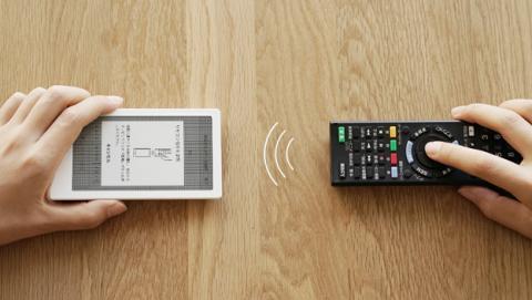 Sony Huis, mando a distancia con pantalla de tinta electrónica