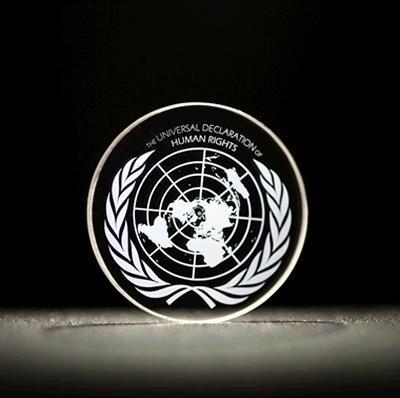 Disco 5D con la Declaración Universal de los Derechos Humanos