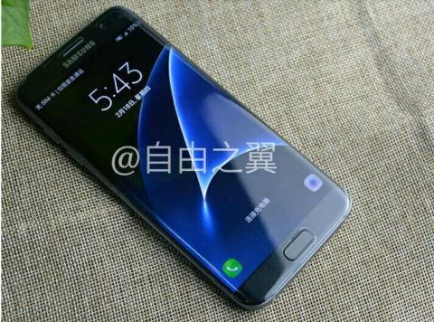 Imagen del Samsung Galaxy S7 Edge con la pantalla curva