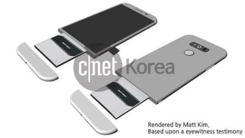 ver online presentacion LG G5