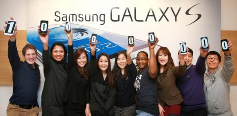 Samsung Galaxy S7, la evolución de la familia Galaxy S