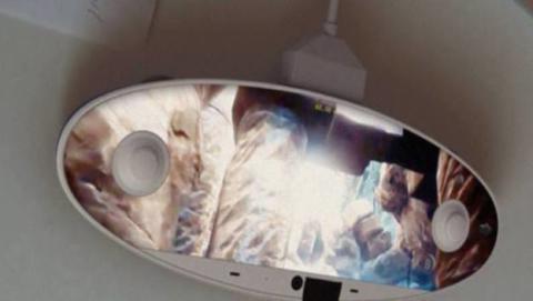 Mando de NX, la nueva consola de Nintendo