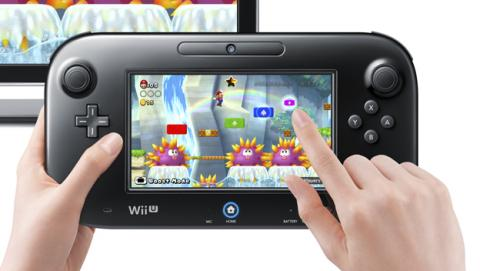 Nintendo no dejará de fabricar la Wii U este año