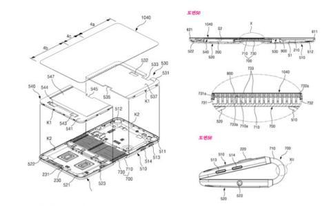 patente pantalla plegable