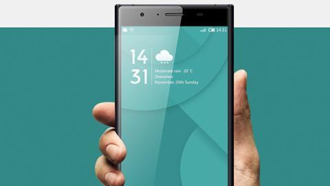 Doogee Y300: un móvil 4G que presume de precio en GearBest