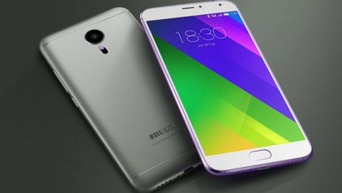 Meizu MX5e: 3GB de RAM y pantalla 1080p por apenas 200€
