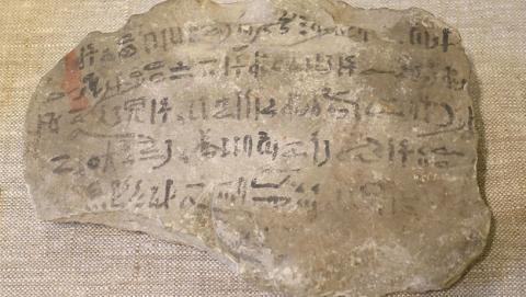 ¿Cuándo fue escrita la Biblia? La tecnología nos da pistas