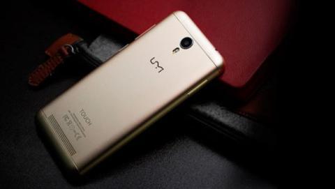 El nuevo UMI Touch es un smartphone chino que ofrece un excelente equilibrio entre calidad y buenas prestaciones.