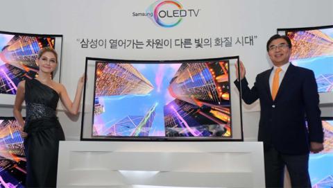Apple comprará pantallas OLED a Samsung por 2.300 millones