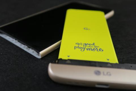Bateria LG G5