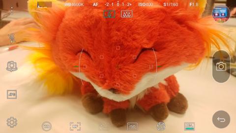 Modo manual LG G5