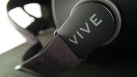 detalle de las HTC vive