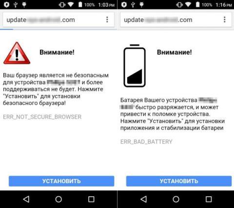 Google Play infección