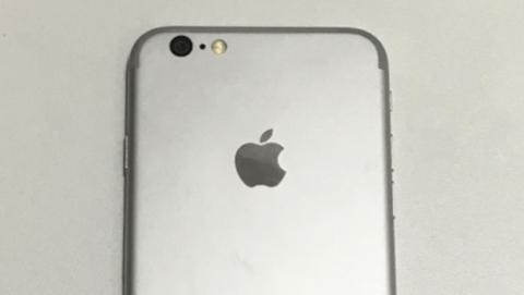 Modelo prueba iPhone 7