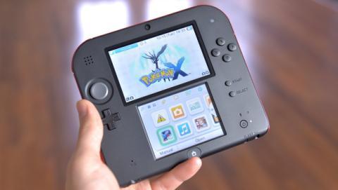 Nintendo 2DS volverá a bajar de precio este mes