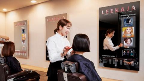 Samsung pantallas oled espejo peluquería