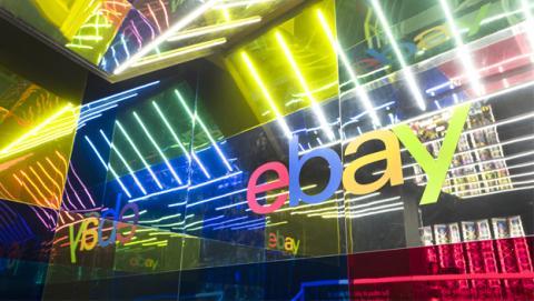 Ebay abre la primera tienda en realidad virtual del mundo