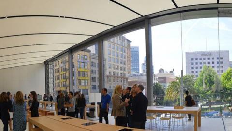 Apple Store del futuro