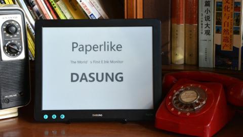 Monitor de tinta electrónica